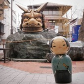 🇬🇧 Kokeshi Samurai made a new friend in Nagano city 🐶💞 🇫🇷 Kokeshi Samouraï s'est fait un nouvel ami à Nagano 👹💑 . . . #beautifuldestinations #bestvacations #bestplacestogo#wonderful_places#asianwanderlust#japanpic#myjapan#japantravel#japanlife#japanphotography#japanrevealed#japanawaits#explorejapan#japanphoto#ilovejapan#japanculture#japanphoto#globalcapture #igworldclub #everything_imaginable #japangram #japanesestyle #instatrip #discoverjapan #japanlover #explorejapan #japan_vacations
