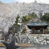 🇬🇧Arrival near the skies 🌠 on the Takine mountain, to visit Abukuma-do, one of the largest caves in Japan! 🗻 🇫🇷Arrivée près des cieux 🌠 sur la montage Takine, pour visiter Abukuma-do, l'une des plus grandes grottes du Japon ! 🗻 . . #Japan #Japon #Fukushima #JapanWonderTravel #cave #grotte #japanstyle #japangram #japanesestyle #HopeFukushima #instatrip #discoverjapan #japanlover #explorejapan #japan_vacations
