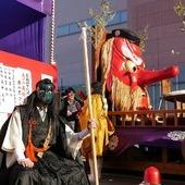 🇬🇧 At the beginning of February is celebrated in Japan the Setsubun festival 👹 Today in Shimo-Kitazawa was organized the 1st event with a parade of Tengu 👺 and the indispensable bean throw! 😵 You too, fight the demons with our Tengu masks and lucky charms: Daruma, Maneki Neko or Tanuki 💪 available onwww.Tokyo-Smart.com 🇫🇷 Début février est célébrée au Japon la fête de Setsubun 👹 Aujourd'hui à Shimo-Kitazawa était organisé le 1er évènement avec une parade de Tengu 👺 et l'indispensable jeté d'haricots ! 😵 Vous aussi rejetez les démons avec nos masques Tengu et nos porte-bonheur nippons: Daruma, Maneki Neko ou Tanuki💪disponibles surwww.Tokyo-Smart.com . . #japanpic #myjapan #japanlife #japanphotography #japanrevealed #explorejapan #japanphoto #ilovejapan #japanculture #japangram #japanesestyle #discoverjapan #japanlover #explorejapan #instajapan #discoverjapan #festivals #japanawaits #japantravel #japanpic #japanesestyle