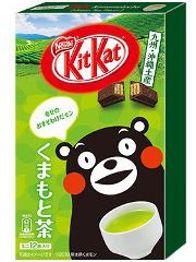 Kit Kat Thé Kumamoto