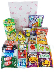 Japanese Sweets Box