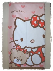 Noren Hello Kitty Heart
