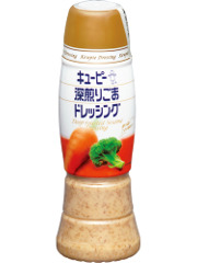 Sauce japonaise au sésame grillé