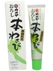 Pâte de Wasabi en tube