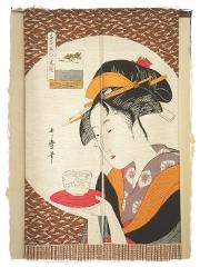 Noren Naniwaya Okita