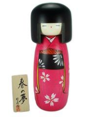 Sakura Kimono