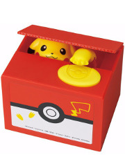 Coin Bank Pikachu Itazura