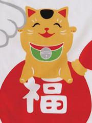 Tenugui Maneki Oyako