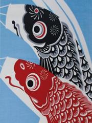 Tenugui Koi Nobori