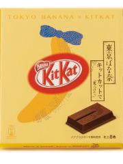 Kit Kat Tokyo Banana