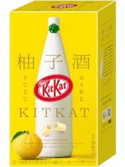 Kit Kat Yuzu Sake