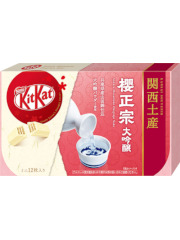 Kit Kat Sakura Masamune