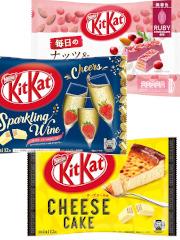 Kit Kat Special Pack 3.02