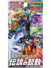 Cartes Pokemon Sword and Shield Legendary Heartbeat s3a
