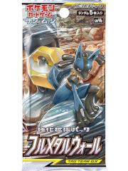 Pokemon Cards Sun and Moon Full Metal Wall sm9b