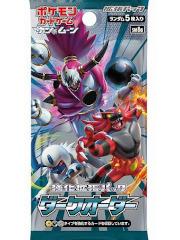 Pokemon Cards Dark Order Sun and Moon sm8a