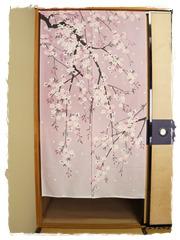 Noren Rose Fleurs Sakura