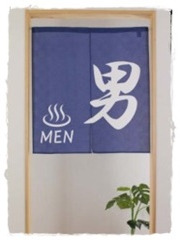 Noren Bleu Onsen Kanji Otoko Homme
