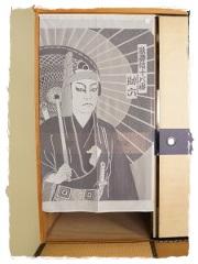 Noren Samurai Sukeroku B&W
