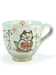 Cup Arigatou Neko