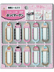 Kawaii Dolls Bookmarks