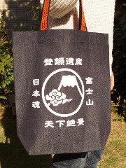 Denim Bag Fujisan's Spirit (Long)