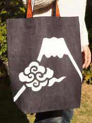 Fujisan Bag (Tall)