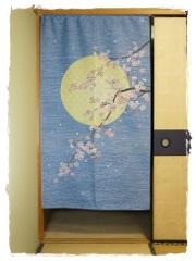Noren Gekkou Sakura