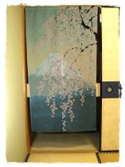Noren Fuji Fleurs Sakura