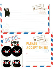 Set Kumamon Letters