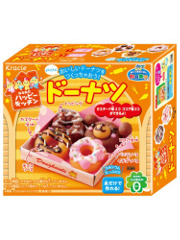 DIY Donuts Kit - Kracie Happy Kitchen
