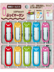 Kawaii Animals Bookmarks