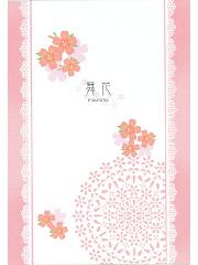 Papier à lettre Sakura