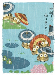 Fukuro Ajisai