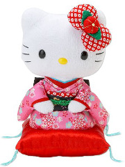 Geisha Hello Kitty Plush