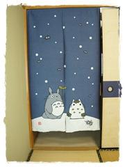 Noren Totoro Yuki