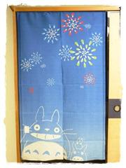 Noren Totoro Natsu no Omoide